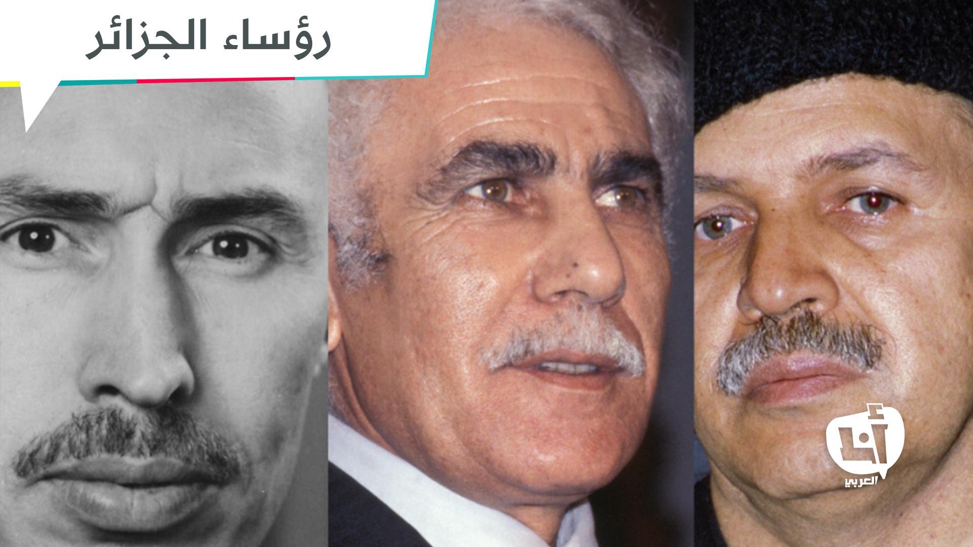 رؤساء-الجزائر