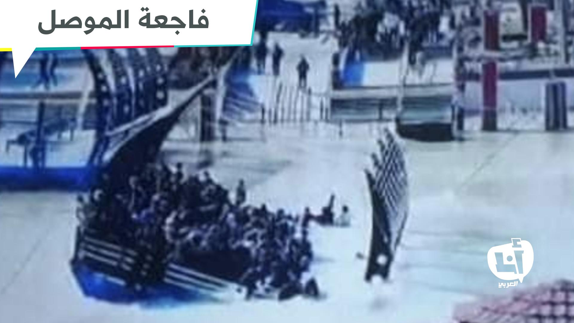 فاجعة غرق عبّارة الموصل