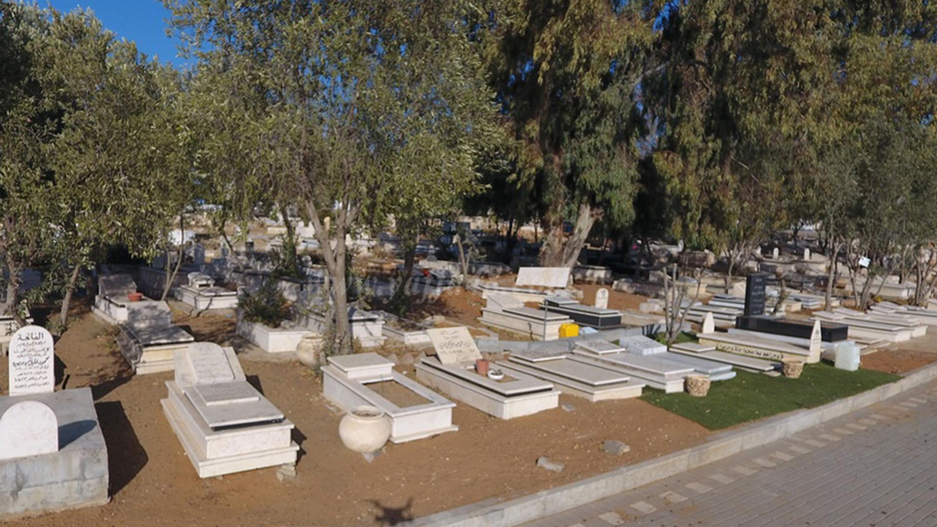 مقبرة طاسو - يافا