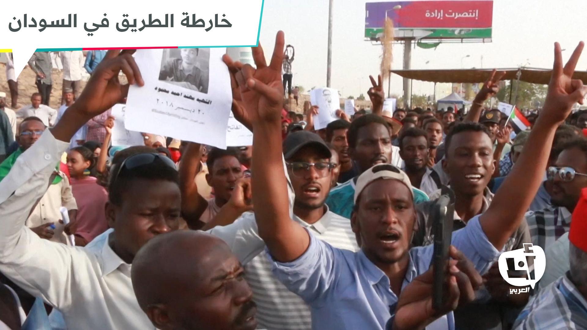 خارطة-طريق-السودان