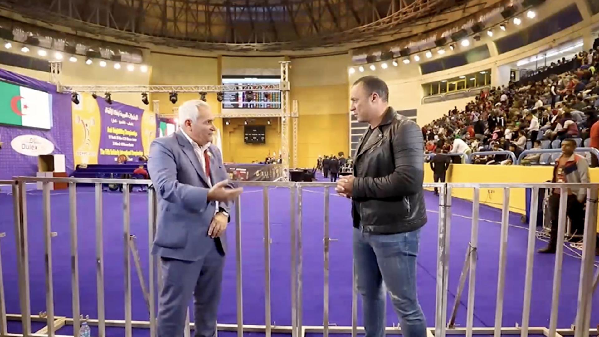 البطولة العربية لرفع الأثقال