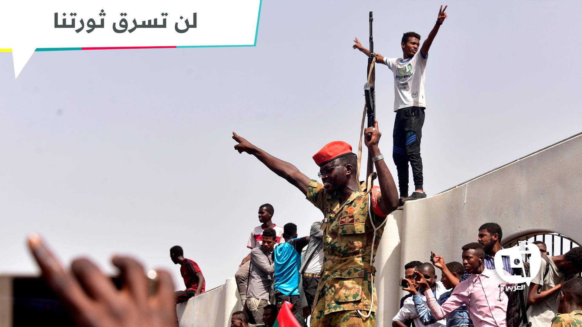 تصعيد ثوري في السودان