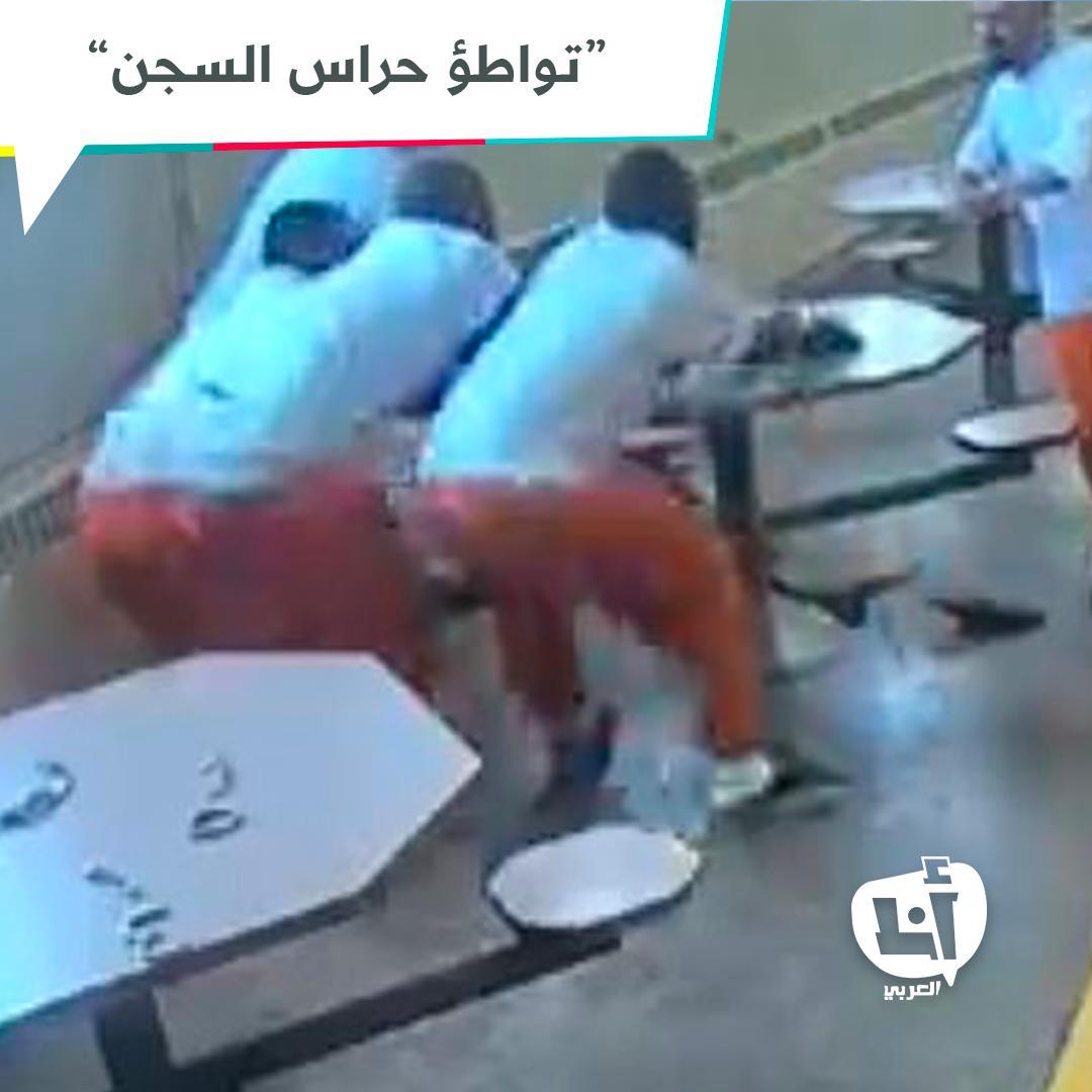 عنصرية بشعة في السجون
