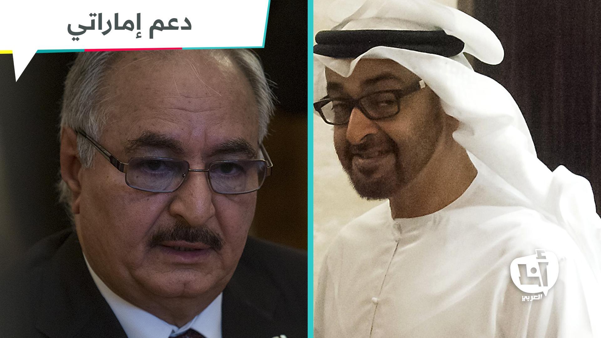 الإمارات-في-ليبيا