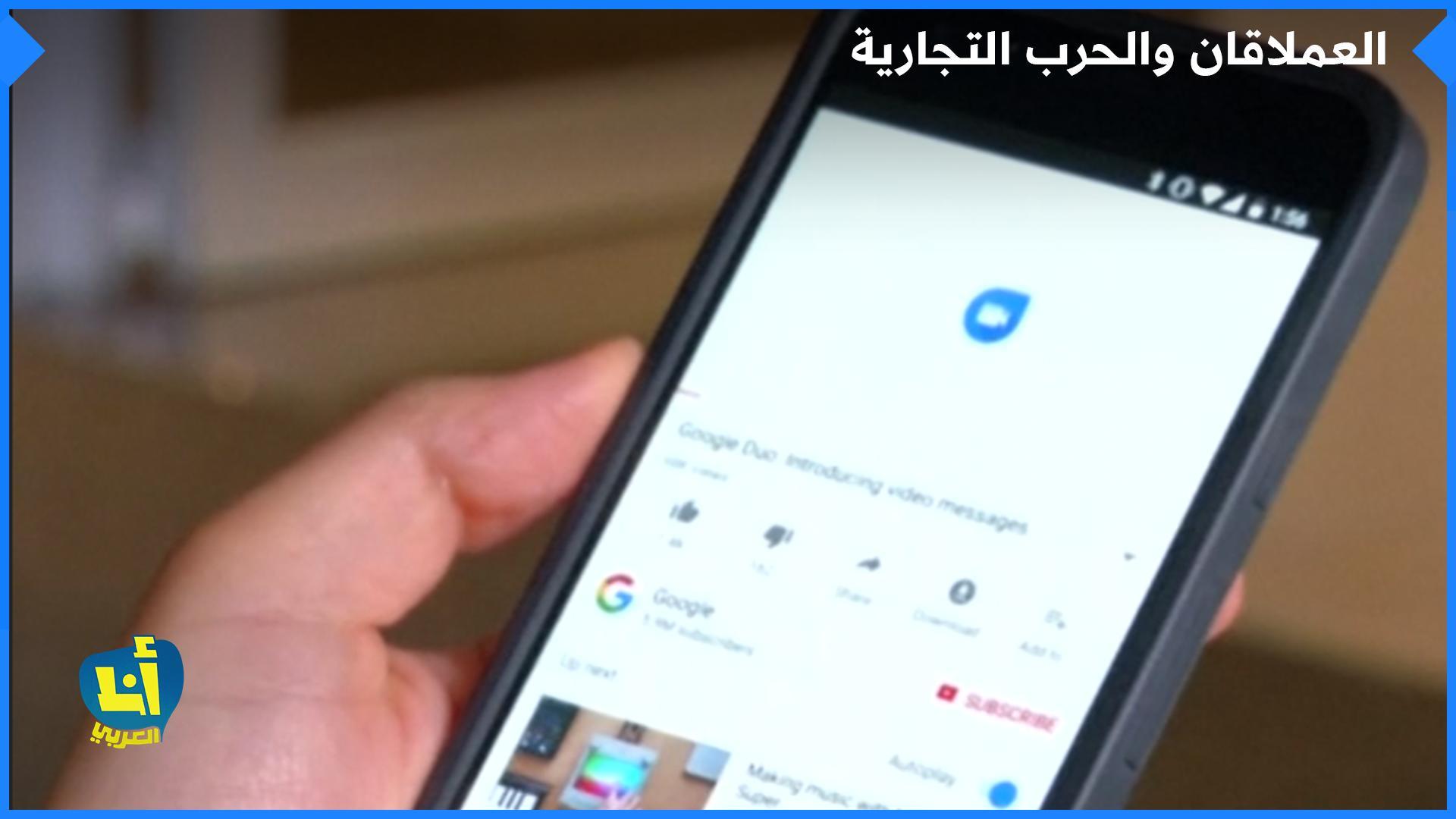 غوغل وهواوي