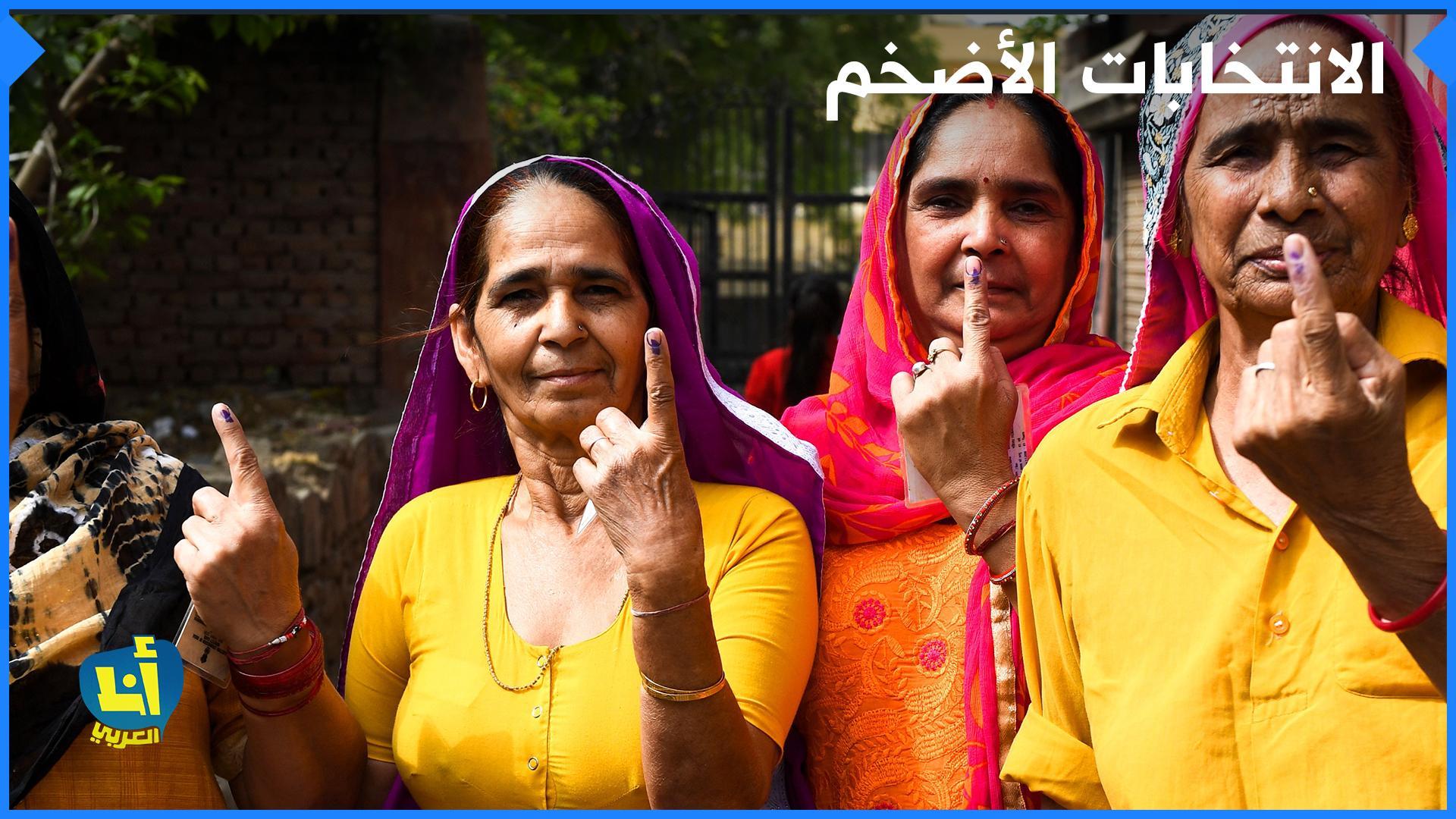 الانتخابات في الهند