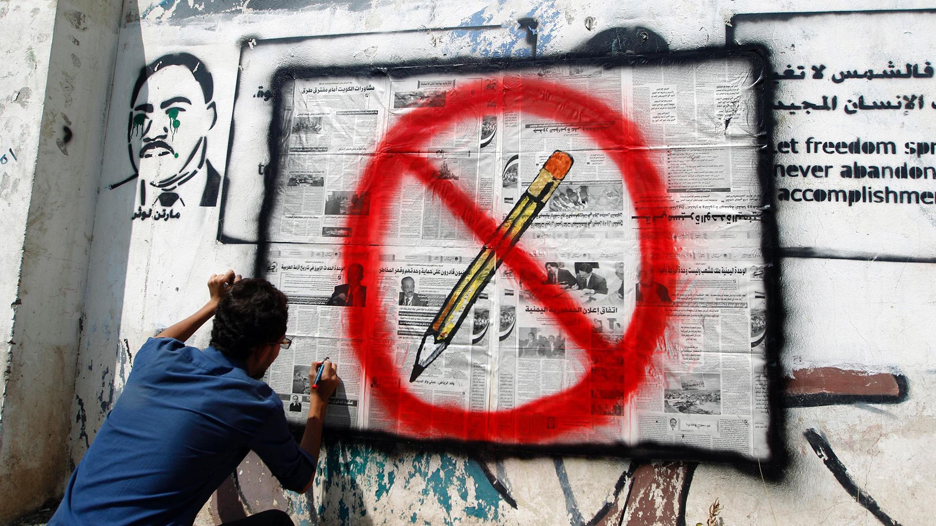 حرية الصحافة في مصر