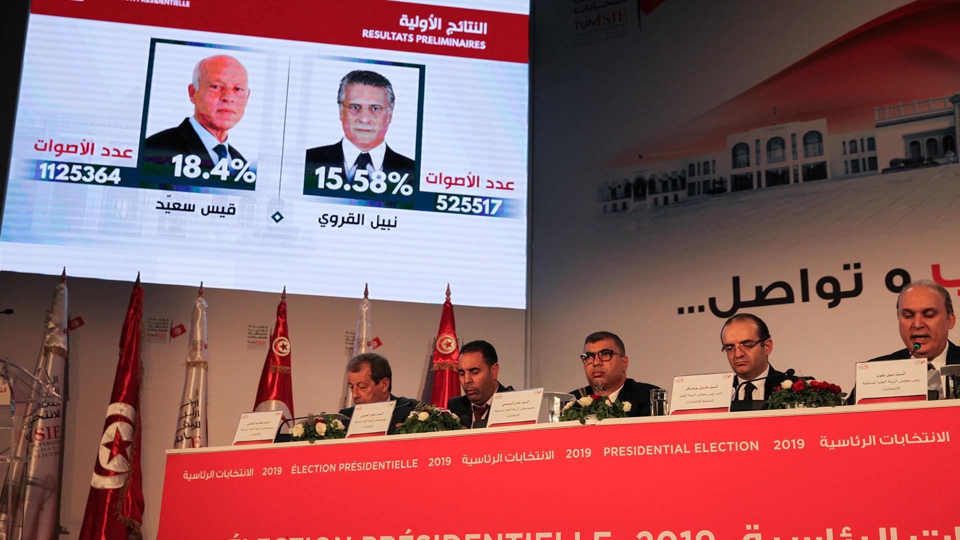 انتخابات-الرئاسة-التونسية-