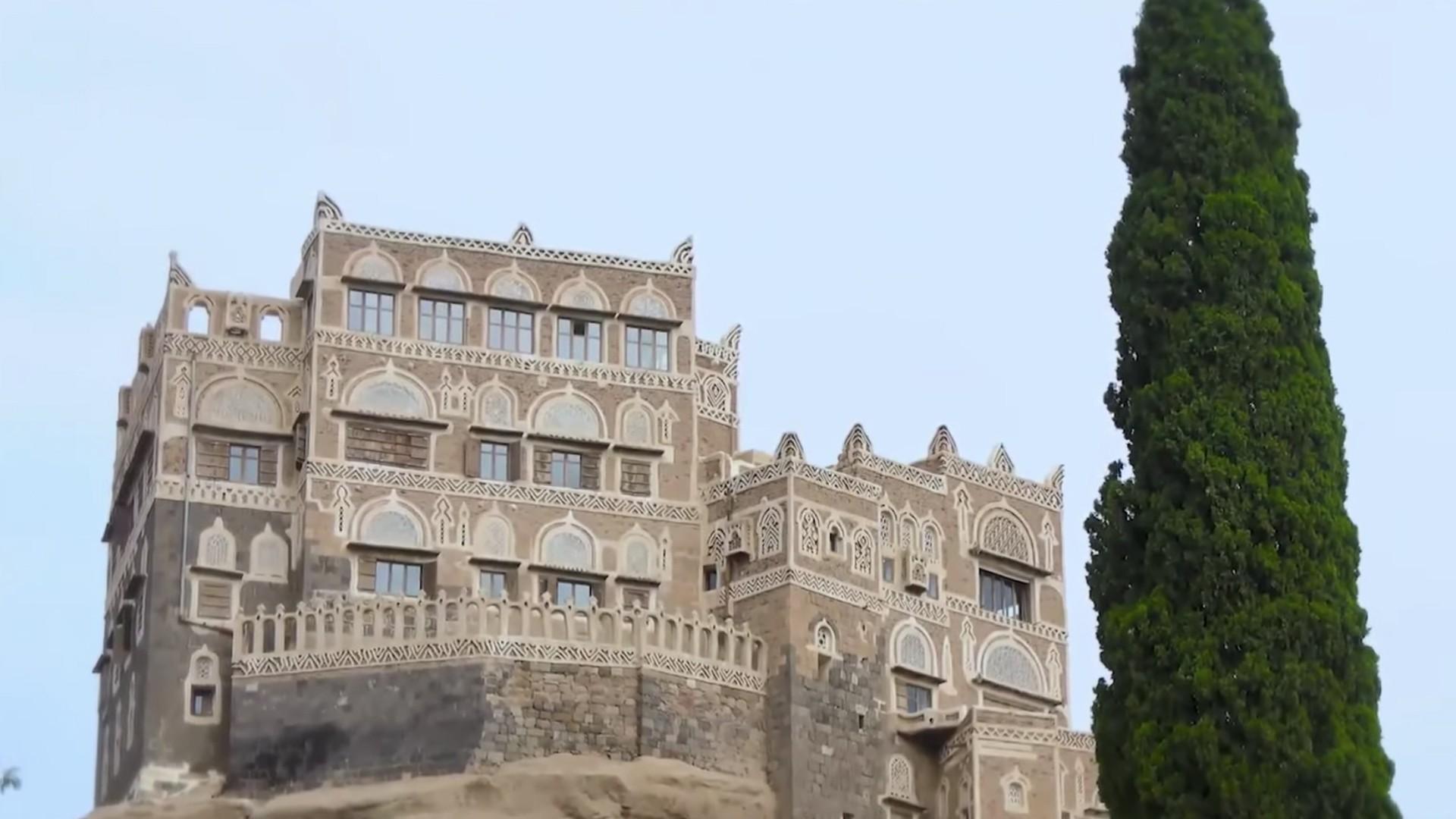 جيران دار الحجر - اليمن
