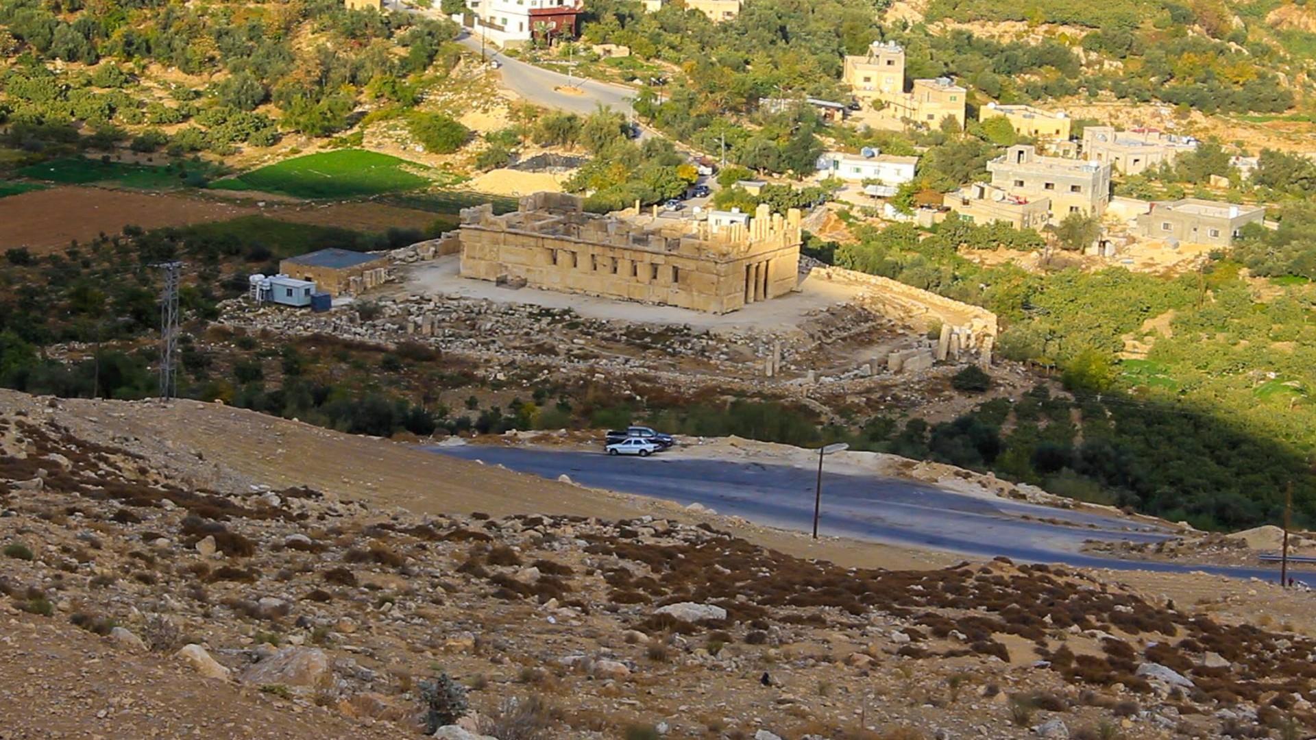 جيران الذهب - الأردن