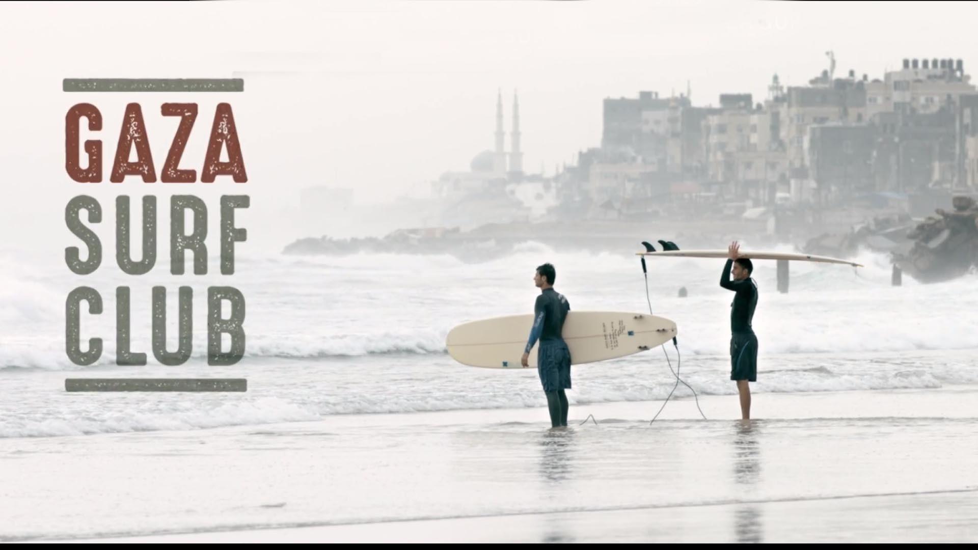 نادي ركمجة غزة