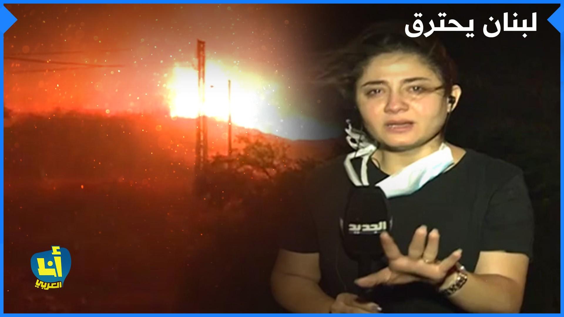 لبنان-يحترق