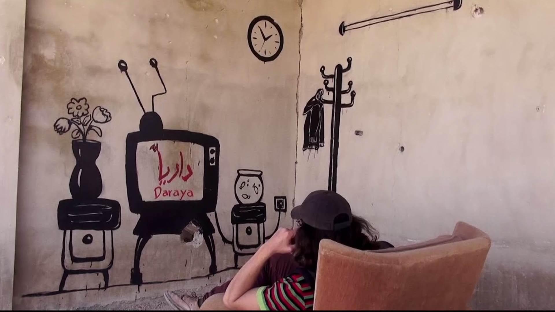 داريا ..مكتبة تحت القصف