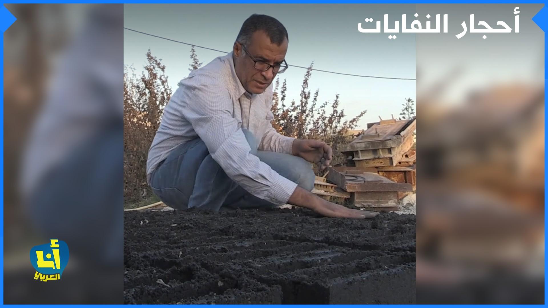 مواد بناء في غزة