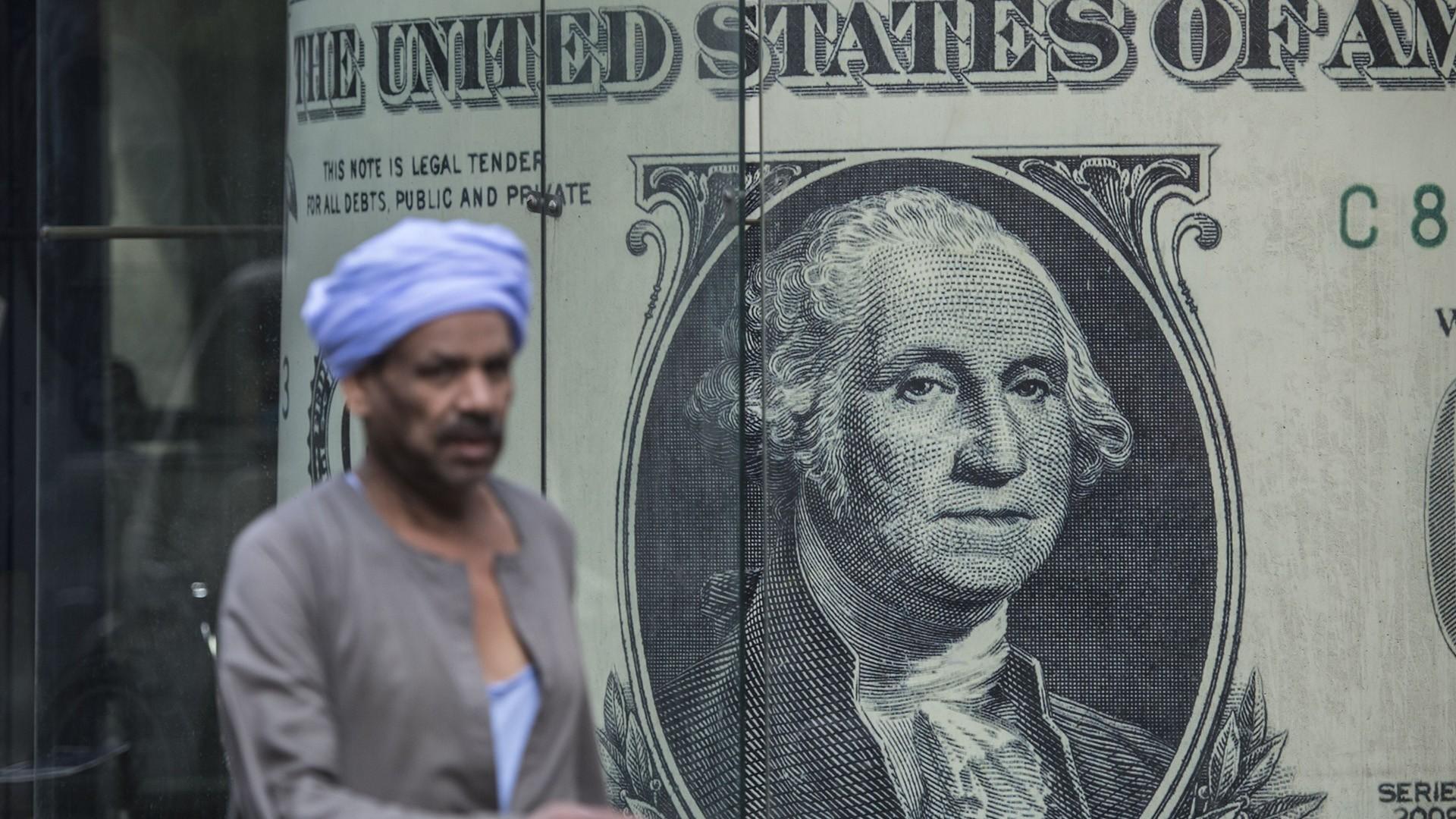 ارتفاع الاحتياطي النقدي وتراجع سعر الدولار