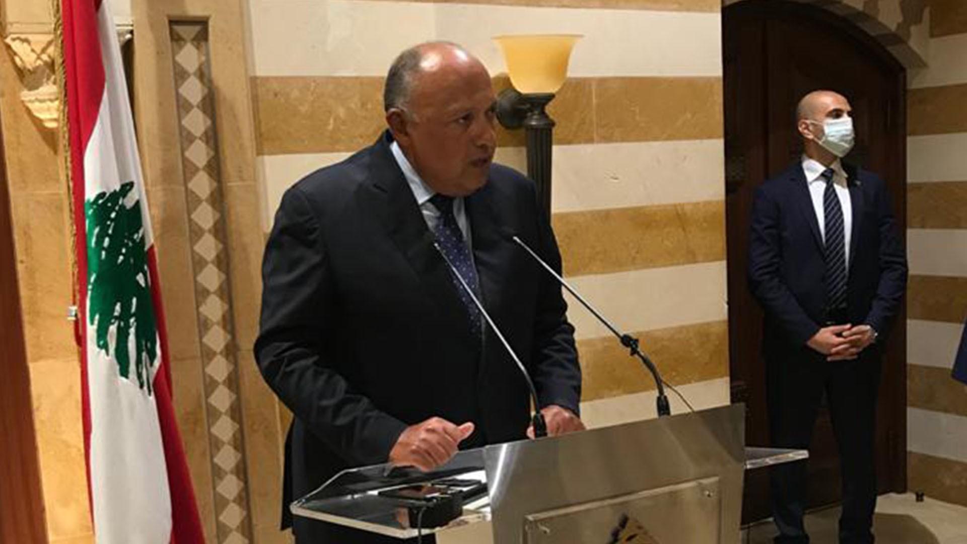 دعم مصري للبنان عقب انفجار بيروت