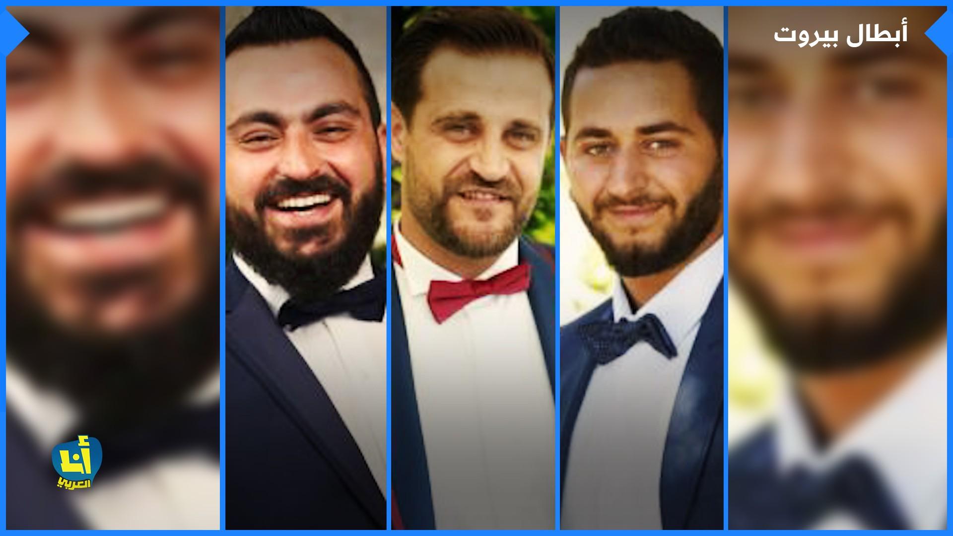 أبطال بيروت