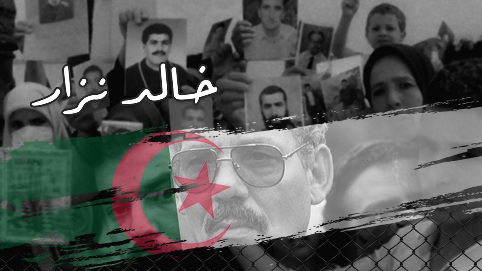 العشرية-السوداء-في-الجزائر--مذكرات-خالد-نزار---وزير-الدفاع-الجزائري-الأسبق