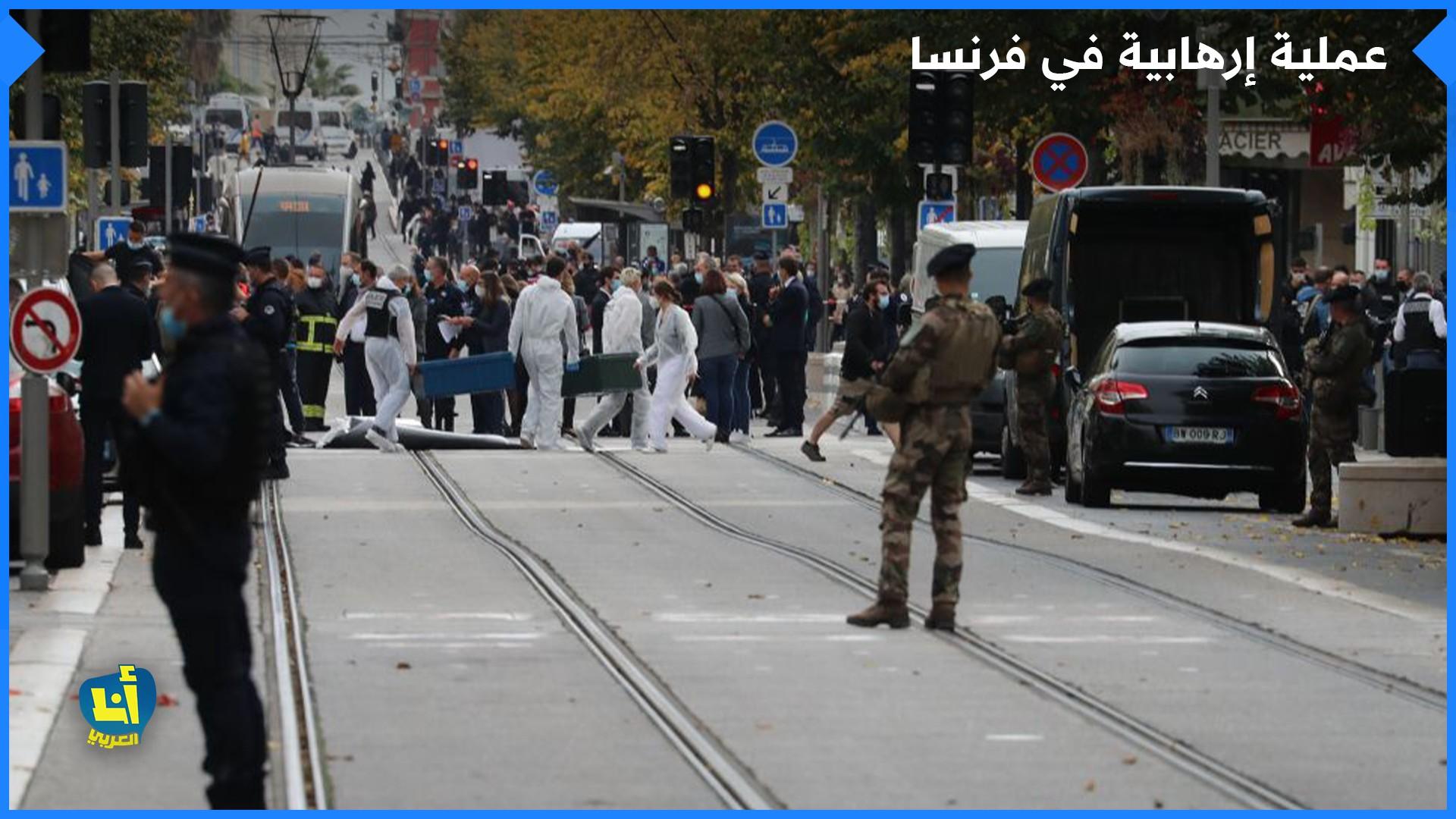 عملية إرهابية في فرنسا